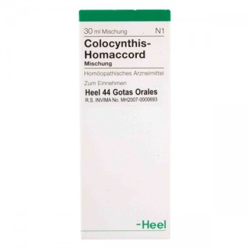 PIPERAZINA 20 JARABE 60 ML LC-::SFARMA DROGUERIAS ::Droguería Bogotá